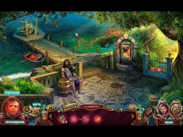 Роман тьмы. Царство смерти. Коллекционное издание - screenshot 4