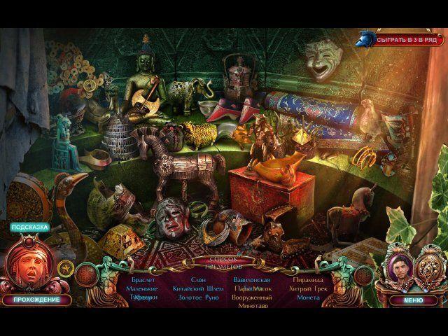 Роман тьмы. Царство смерти. Коллекционное издание - screenshot 5