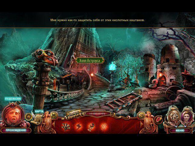 Роман тьмы. Царство смерти. Коллекционное издание - screenshot 6