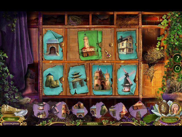 Роман тьмы. Лебединое озеро. Коллекционное издание - screenshot 3