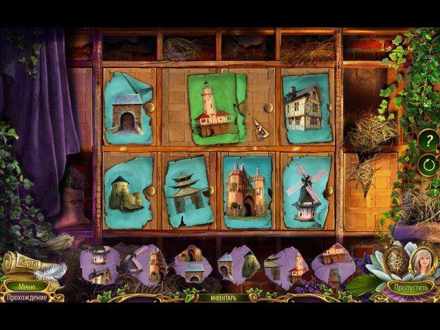 Роман тьмы. Лебединое озеро - screenshot 3