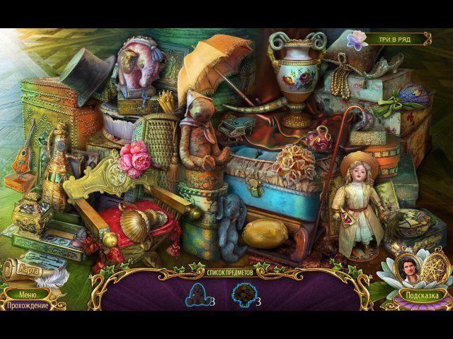 Роман тьмы. Лебединое озеро - screenshot 4