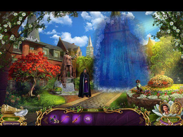 Роман тьмы. Лебединое озеро - screenshot 6