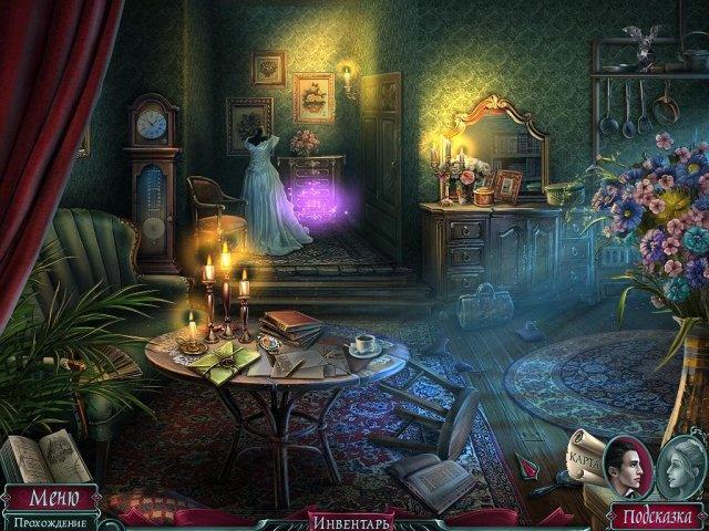 Мрачная история. Влюбленный вампир. Коллекционное издание - screenshot 4