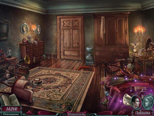 Мрачная история. Влюбленный вампир. Коллекционное издание - screenshot 6