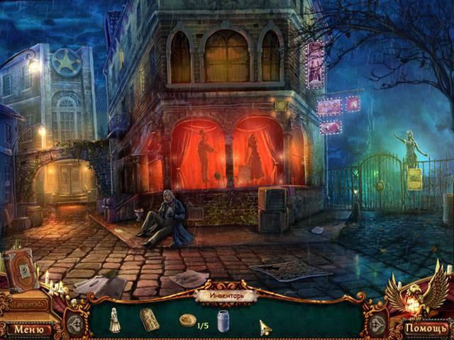 Сердце тьмы. Запретный город. Коллекционное издание - screenshot 7