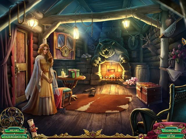 Сердце тьмы. Легенда о снежном королевстве. Коллекционное издание - screenshot 1