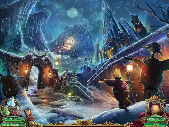 Сердце тьмы. Легенда о снежном королевстве. Коллекционное издание - screenshot 2
