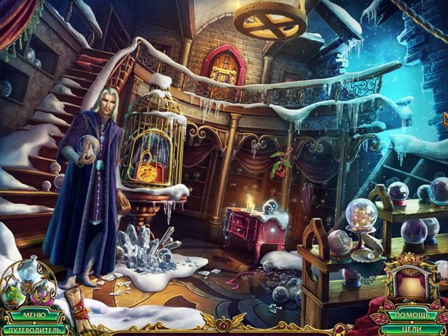 Сердце тьмы. Легенда о снежном королевстве. Коллекционное издание - screenshot 3