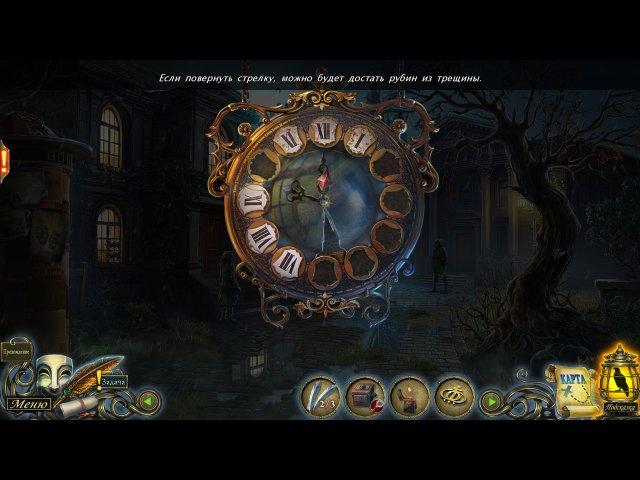 Темные истории. Эдгар Аллан По. Ленор - screenshot 4