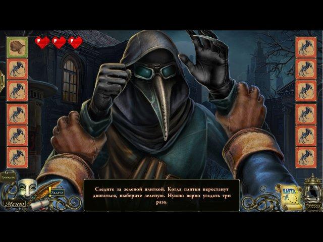 Темные истории. Эдгар Аллан По. Ленор - screenshot 6