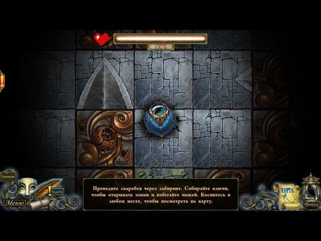 Темные истории. Эдгар Аллан По. Ленор - screenshot 7