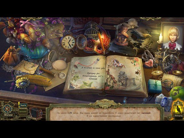 Темные истории. Эдгар Аллан По. Метценгерштейн. Коллекционное издание - screenshot 3