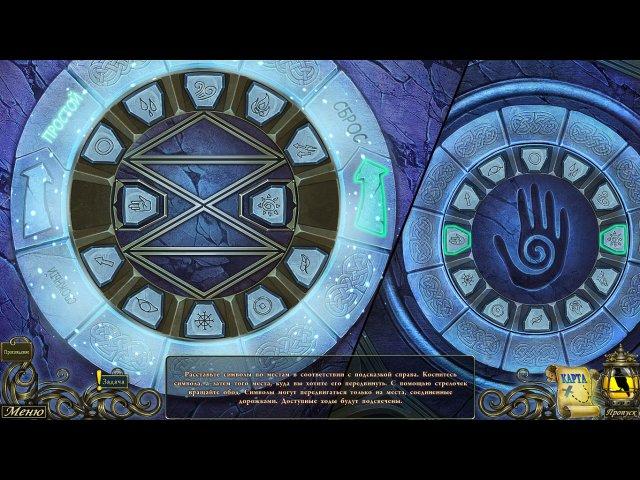Темные истории. Эдгар Аллан По. Морелла. Коллекционное издание - screenshot 3