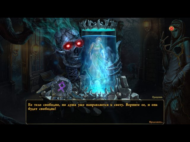 Темные истории. Эдгар Аллан По. Морелла. Коллекционное издание - screenshot 4