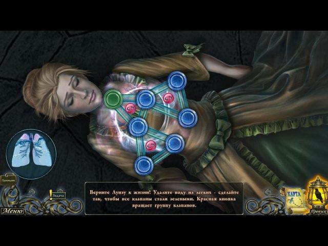 Темные истории. Эдгар Аллан По. Морелла. Коллекционное издание - screenshot 5