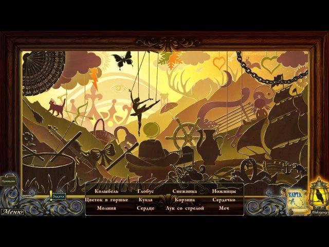 Темные истории. Эдгар Аллан По. Морелла. Коллекционное издание - screenshot 7
