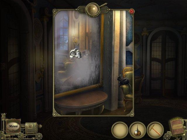 Страшные истории. Эдгар Аллан По. Черный кот - screenshot 2