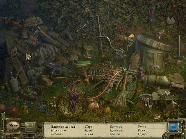 Страшные истории. Эдгар Аллан По. Черный кот - screenshot 6