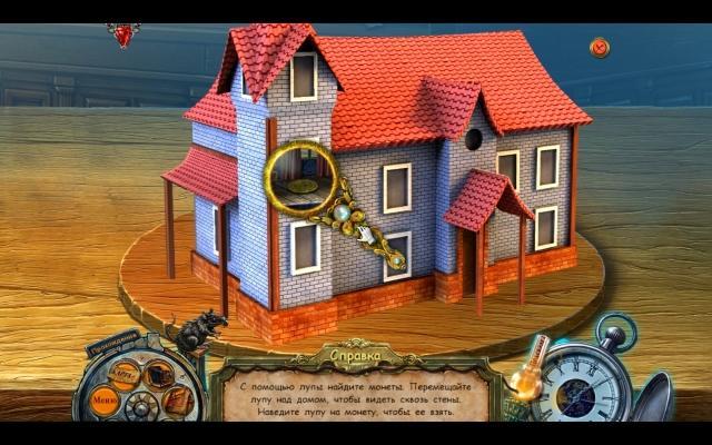 Темные истории. Эдгар Аллан По. Падение дома Ашеров. Коллекционное издание - screenshot 3