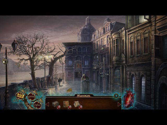 Темные истории. Эдгар Аллан По. Сердце-обличитель - screenshot 3