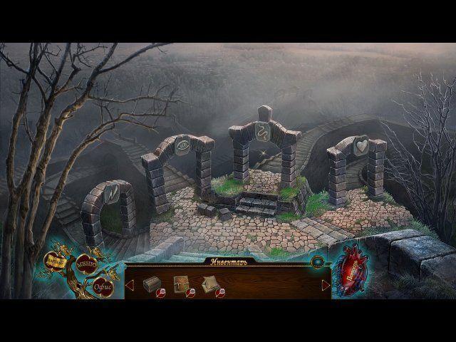 Темные истории. Эдгар Аллан По. Сердце-обличитель - screenshot 4