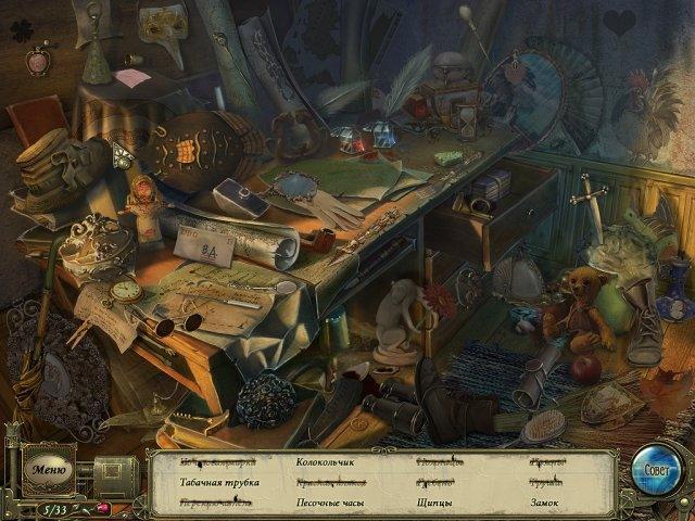 Страшные истории. Эдгар Аллан По. Преждевременные похороны - screenshot 6