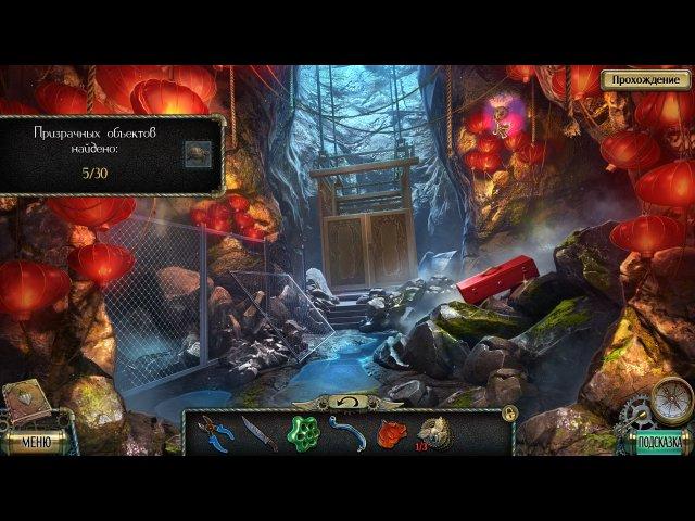 Тьма и пламя. Темная сторона - screenshot 8