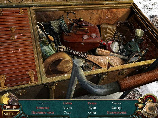 Точный расчет. Бухта рябинника. Коллекционное издание - screenshot 1