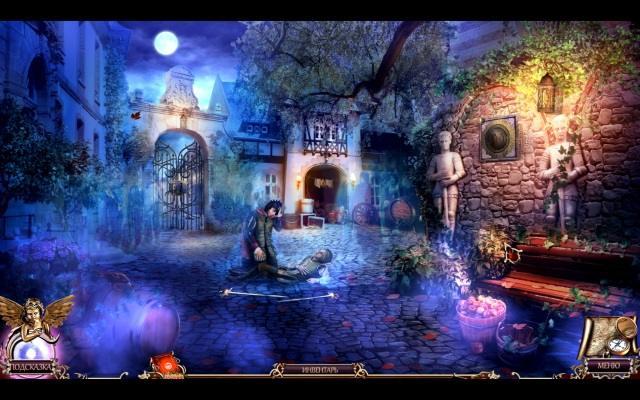 Бессмертные страницы. Таинственная библиотека - screenshot 5