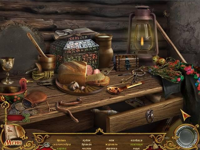 Кощей Бессмертный - screenshot 3