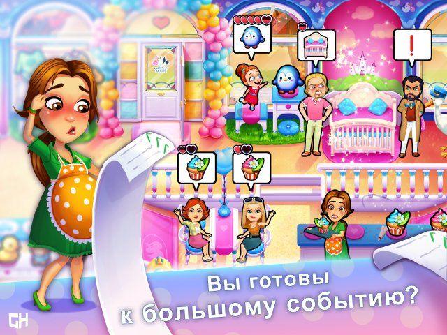 Delicious - Emily's Miracle of Life. Коллекционное издание - screenshot 5