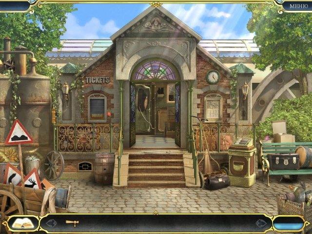 Голем - screenshot 1