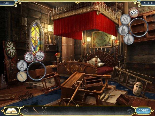 Голем - screenshot 4