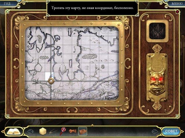 Голем - screenshot 5