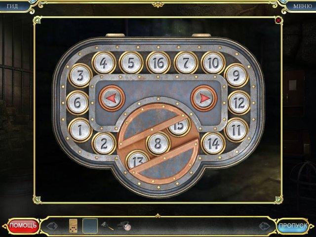 Голем - screenshot 7