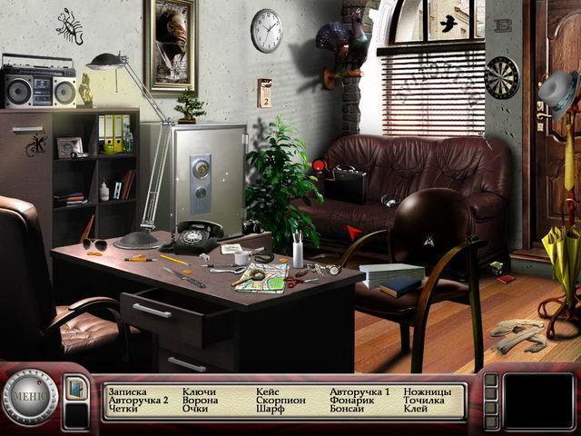 Детективное агентство. Жена банкира - screenshot 1