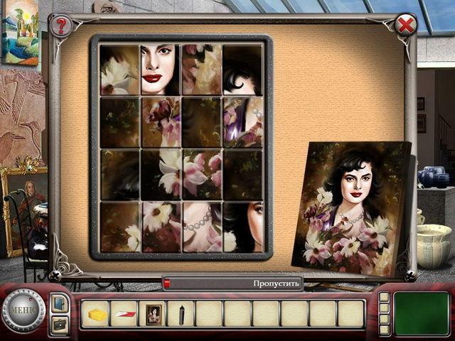 Детективное агентство. Жена банкира - screenshot 7