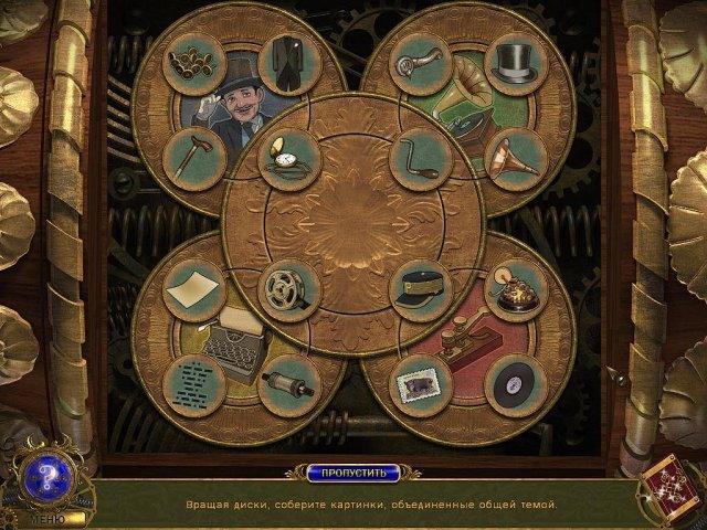 Детективное агентство 3. Призрак старой картины - screenshot 4