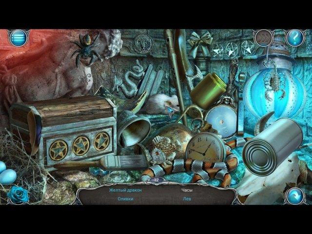 Наследие Дракулы - screenshot 3