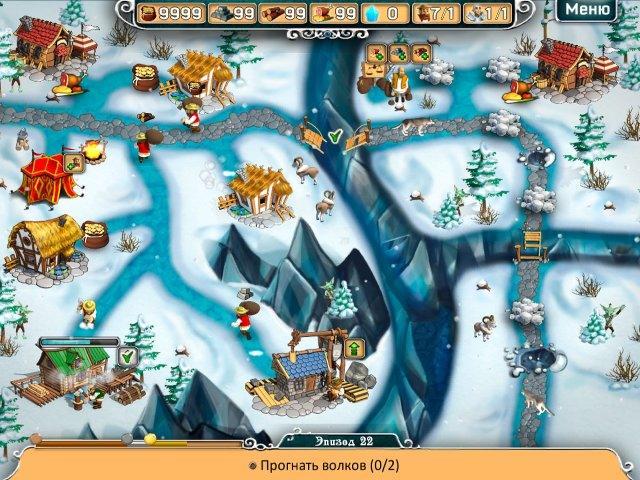 В поисках дракона - screenshot 4