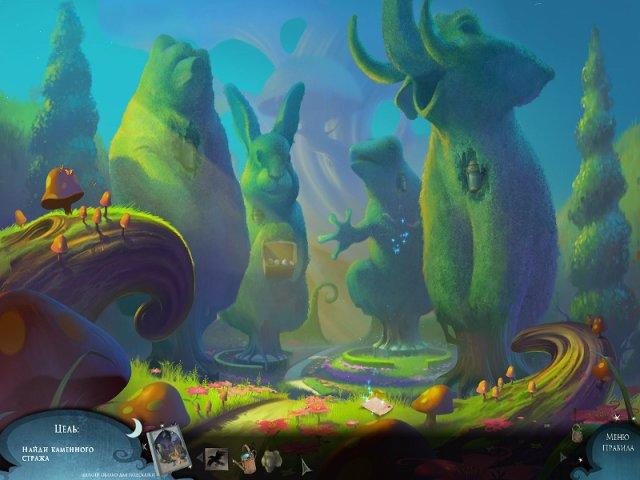 Нарисованный мир. Испытание теней - screenshot 1