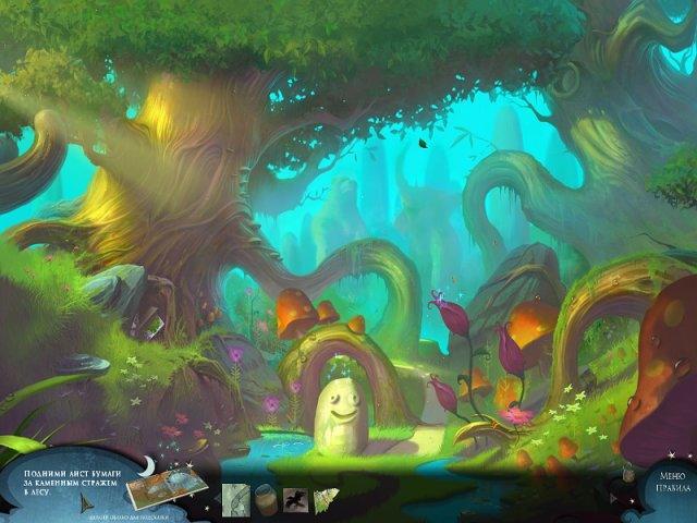 Нарисованный мир. Испытание теней - screenshot 4