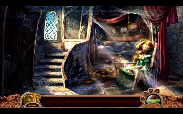 Дивногорье. Захваченная магия - screenshot 2