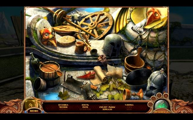 Дивногорье. Захваченная магия - screenshot 4