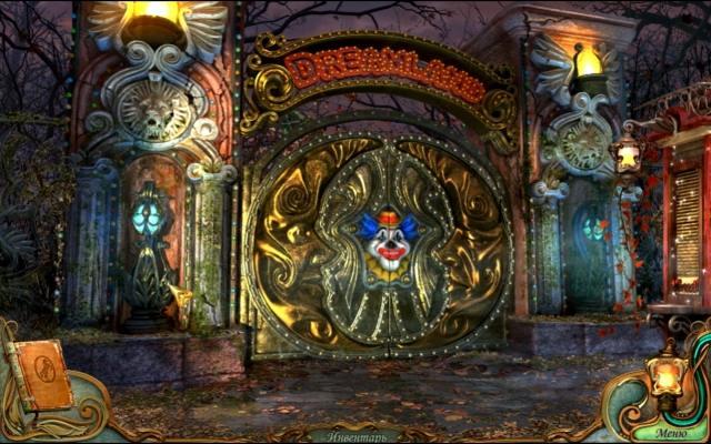 Дримлэнд - screenshot 3