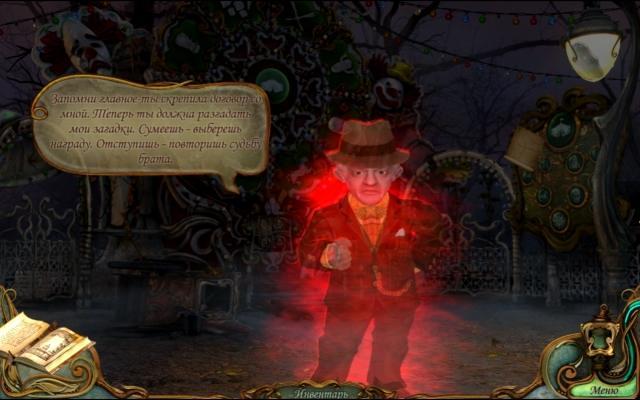 Дримлэнд - screenshot 4