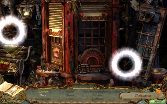 Дримлэнд - screenshot 5