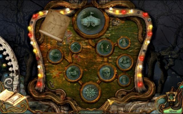 Дримлэнд - screenshot 6