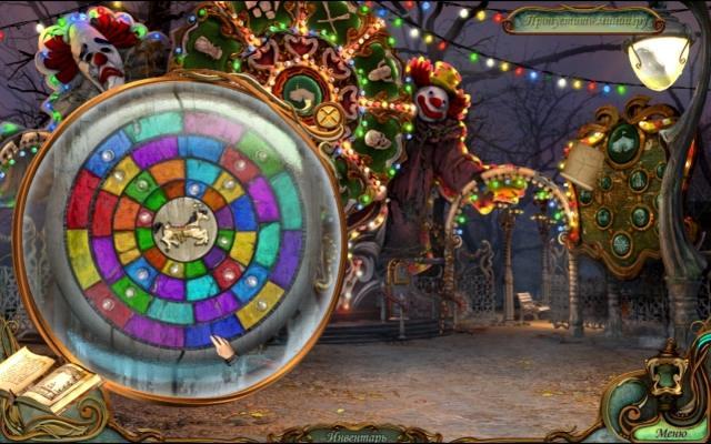 Дримлэнд - screenshot 7
